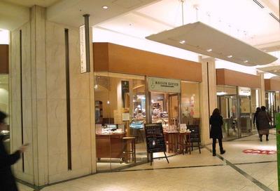 たまに行くならこんな店 MAISON KAYSER COREDO日本橋店でハード系各種パンを喰らう