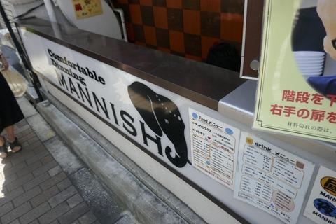 たまに行くならこんな店 2毛作営業を行う「塩生姜らー麺専門店 マニッシュ」で、キリッとした塩気と刺激が心地よい塩生姜ラーメンを食す!