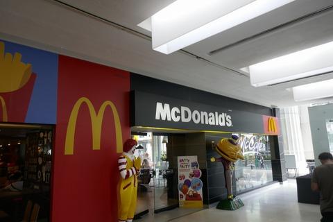 たまに行くならこんな店 「McDonald's Amarin Plaza」で、タイ限定メニューと思われるパワフルなアンガスビーフパティが美味しい「アンガスビーフバーガーセット」を食す!