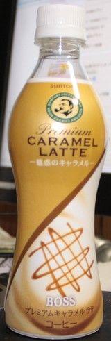 今日の飲み物 BOSSプレミアムキャラメルラテ~魅惑のキャラメル~