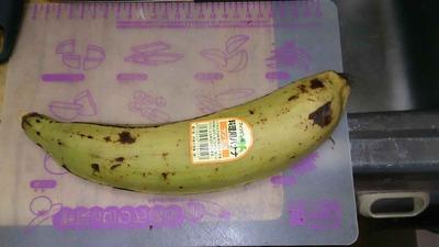 たまに買うならこんな商品 甘味が全くない!料理用バナナツンドク※別名ホーンバナナをカレーにしてビリヤニ風炊き込みご飯と共に食してみた!