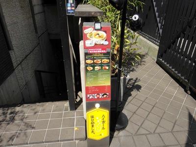 たまに行くならこんな店 今日はワンコイン(500円)で食せるタイ風チャーハン「カオパッガイ」を「話食ごはち」で食べたよ!