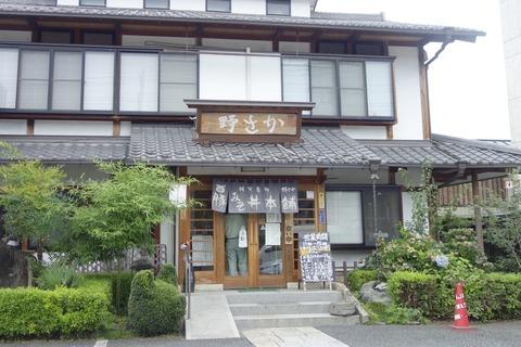 たまに行くならこんな店 秩父名物な豚みそ丼を西武秩父駅チカな人気店の「野さか」で食す!