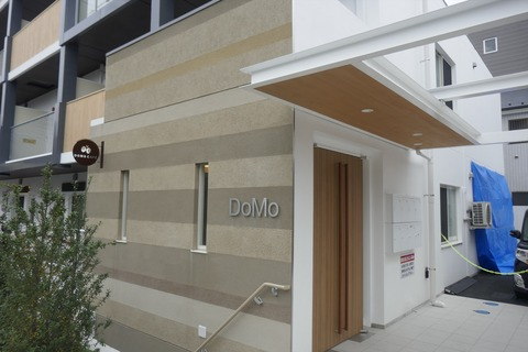 たまに行くならこんな店 ちょっぴりお店の前の壁がInstagram映えしていた「DOMO CAFE」で、「キャラメルマキアートアイス」を飲み干す!