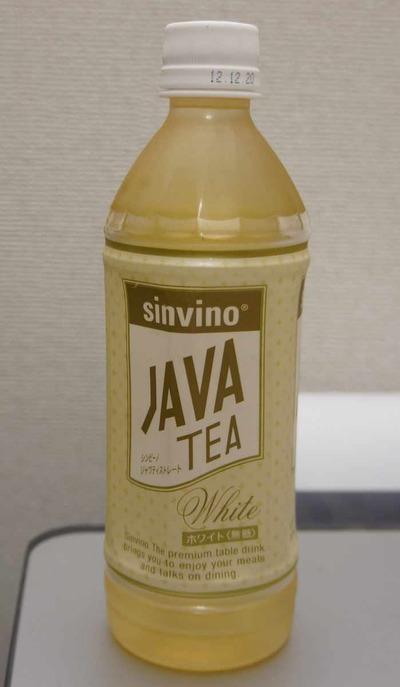 今日の飲み物 珍しい白茶を使用した「JAVATEA ジャワティ ホワイト無糖」