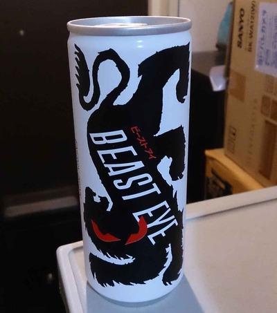 今日の飲み物 野獣の目と言う名のエナジードリンクの「ビーストアイ」はスッキリ酸味が効いて爽快感の溢れる一品でした