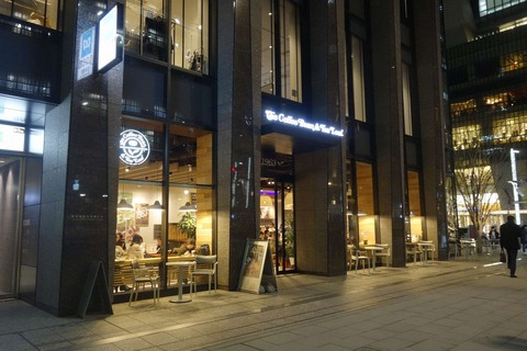 たまに行くならこんな店 アメリカの老舗コーヒーチェーン店の日本橋版な「コーヒービーン&ティーリーフ 日本橋一丁目店」で甘く濃厚なアメリカンなドリンクを楽しみました