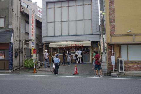 たまに行くならこんな店 宇都宮餃子の名店「宇都宮みんみん本店」で水焼揚げ餃子3種類を食べ比べてきました