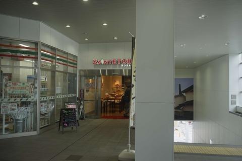 たまに行くならこんな店  日本三大酒造所の一つ、西条エリアまっただ中にある「サンエトワール西条店」では、コスパよく結構美味しいパンがいっぱいでした