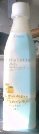 今日の飲み物 ナチュラッテヨーグルト仕立てのはちみつレモン