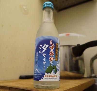 今日の飲み物 駿河湾の海洋深層水を使ったから静岡丸飲みなのかな?「しずおか汐サイダー」は重たくしっかりとした味わい