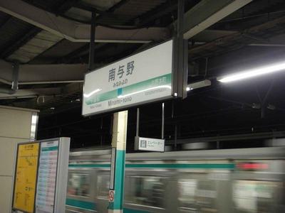たまに行くならこんな店 食べやすさにおいては埼玉県一の人気スイーツ店アカシエを凌駕する「Patisserie Cache-Cache」は南与野駅が最寄り駅な隠れスイーツ店