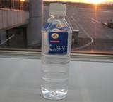今日の水 水deSKY
