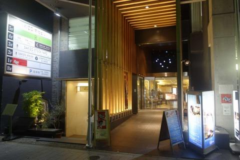 たまに行くならこんな店 鴨川沿いとオシャレゾーンにある「kakeru. 河原町三条店」は、付近が色街と言うこともあって、エロくしゃぶしゃぶデートするのにいい感じのお店です