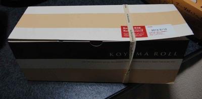 たまに行くならこんな店 ウッディタウンの盟主「es KOYAMA」番外編 エス・コヤマの存在を世に広く知らしめた小山ロールを実食してみた!!