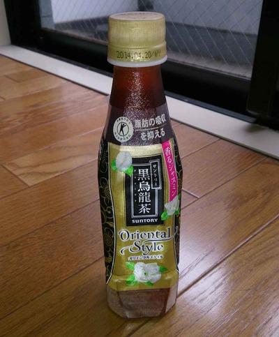 たまに飲むならこんな商品 これからはアジアの時代という事で飲み物もオリエンタル・スタイルな「香るジャスミン黒烏龍茶オリエンタルスタイル」はトクホ&スッキリオススメ!