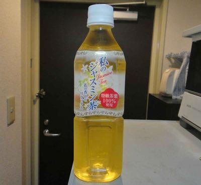 今日の飲み物 私のジャスミン茶 花の香りでリラックス
