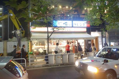 たまに行くならこんな店 俺のの初めてのスパニッシュ業態な俺のスパニッシュは料理が美味しいのは勿論、海水ゼリーが入ったメニューを見て、着想に感心したお店でした