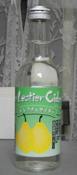 今日の飲み物 ル・レクチェサイダー(上野駅にて新潟フェアを行っていた時に購入)