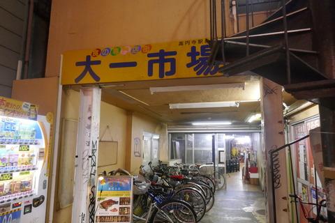 たまに行くならこんな店 甘辛い味付けで激旨なハノイ式焼き鳥が東京・高円寺で楽しめる「Binh Minh(ビンミン)」で、NEET株式会社同士のノンアルコール飲みを楽しんでみた!