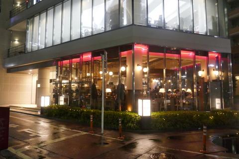 たまに行くならこんな店 五反田駅チカな「UOKIN ビストロ五反田店」で、美人社長やIT系サラリーマンとともにおしゃれに料理やお酒を楽しんでみた!