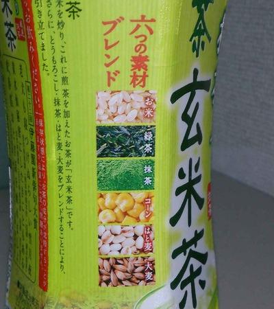 今日の飲み物 伊藤園の新作玄米茶の「抹茶入りお~いお茶六つの素材ブレンド」は抹茶の香りと苦味のある緑茶の風味が効いたすっきり系の玄米茶です。