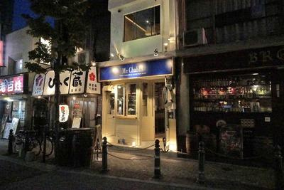 たまに行くならこんな店 王子に出来たフレンチ寄りの海鮮料理と共に牡蠣が楽しめる「Me Chablis」は王子なのに恵比寿や代官山等のレストランの様な雰囲気の中で美味な料理を頂けます