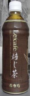 今日の飲み物 lecafe焙じ茶(茶香坊)