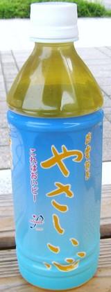 今日の飲み物 島根のお茶 出雲銘茶やさしい心