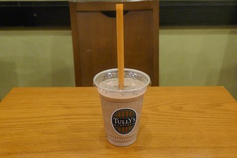 たまに行くならこんな店 新横浜駅チカな「タリーズコーヒー 新横浜店」で、冷え冷え甘々な「チョコリスタ」を飲み干す!