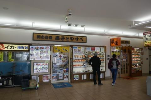 たまに行くならこんな店 函館駅前の「どんぶり市場」内で人気の「馬子とやすべ」で、新鮮なイカととろけるうにがコラボした「生うに・いか丼」を食す!