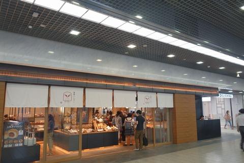 たまに行くならこんな店 箱根発祥のベーカリーを川崎駅エキチカで楽しめる「箱根ベーカリー川崎アゼリア店」では、シンプルなパンも惣菜パンも美味し!