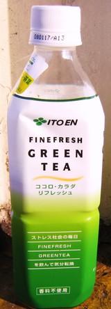 今日の飲み物 FineFreshGreenTea