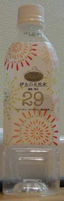 今日の水 伊豆の天然水29パッケージ違い版