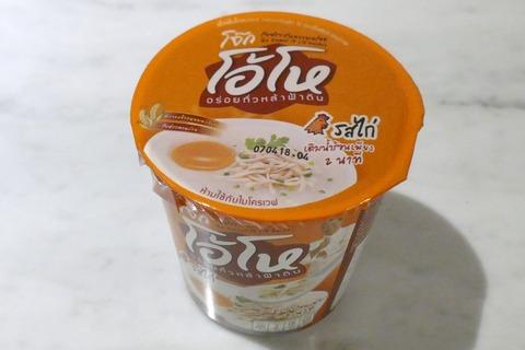 たまに買うならこんな商品 「JOK OHO ブランドのインスタント粥(鶏)」は18バーツとお買い得な上に鶏肉がでかっ!食が進まない時にもぺろりといけちゃうウマさです!