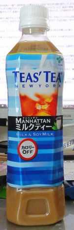 今日の飲み物 TEAS'TEA NEWYORK MANHATTAN ミルクティ(伊藤園)