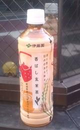 今日の飲み物 香り豊かで、旨味のある味わい 香ばし玄米茶 新潟県産こしひかり100%使用