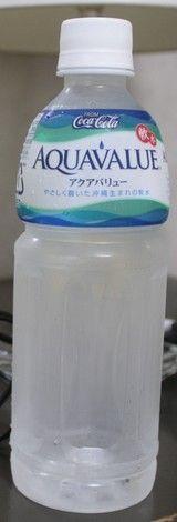 今日の水 AQUAVALUE