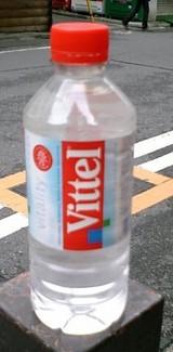今日の水 ヴィッテル