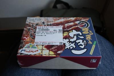 たまに買うならこんな商品 まるまる穴子寿司