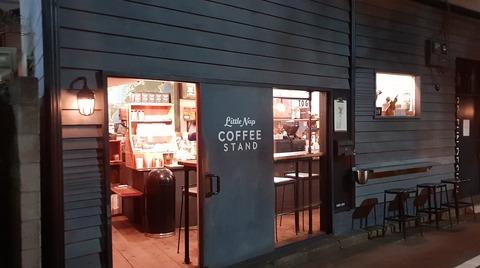 たまに行くならこんな店 代々木公園近くのサードウェーブコーヒー店となる「Little Nap COFFEE STAND」で、優雅にアイスカフェラテを飲み干す!