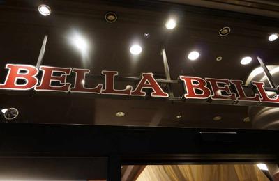 たまに行くならこんな店 結構お値ごろ価格で食べ飲みできるお手軽系イタ飯店「ベッラベーラ 大崎店」