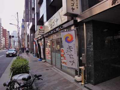 たまに行くならこんな店 チェゴヤ神田店