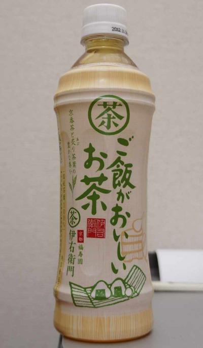 今日の飲み物 伊右衛門ブランド「ご飯がおいしいお茶」