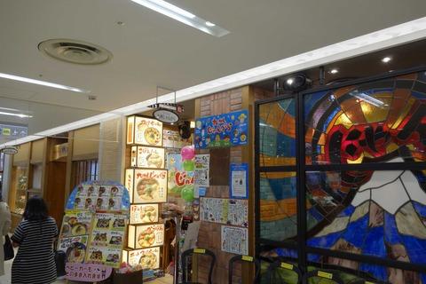 たまに行くならこんな店 久々にじゃんがらを食べたのは西武池袋本店にある「九州じゃんがら 西武池袋店」でした。