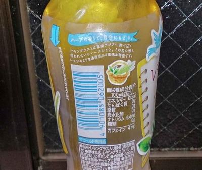 今日の飲み物 レモングラスティーは香りはトムヤムクンの様なアジアン臭ですが、味は緑茶ならではのさっぱり感が強いスッキリ飲みやすいMIX茶です
