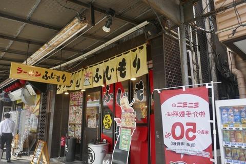 たまに行くならこんな店 名水の街三島市かつエキチカな「ガッツリ麺ふじもり 三島店」で、ガッツリ楽しめるセットランチメニューを食す!