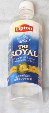 今日の飲み物 Lipton THE ROYALミルクティ ミルクたっぷり濃厚ブレンド紅茶