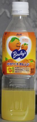 今日の飲み物 バヤリースオレンジ