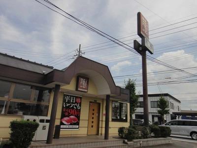 たまに行くならこんな店 龍ヶ崎市役所前の「はま寿司龍ヶ崎店」
